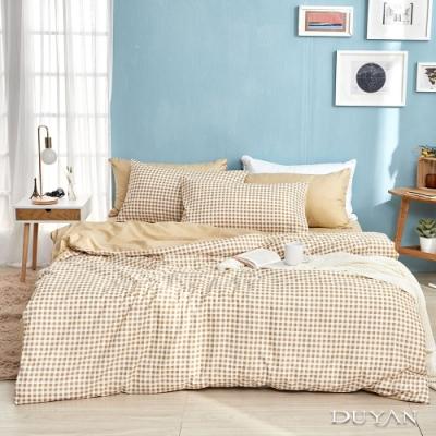 DUYAN竹漾  舒柔棉-單人床包枕套兩件組-焦糖奶茶