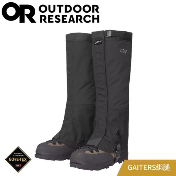 【Outdoor Research 美國 男 CROCODILE 綁腿《黑》】243118/腿套/適登山/攀岩/健行