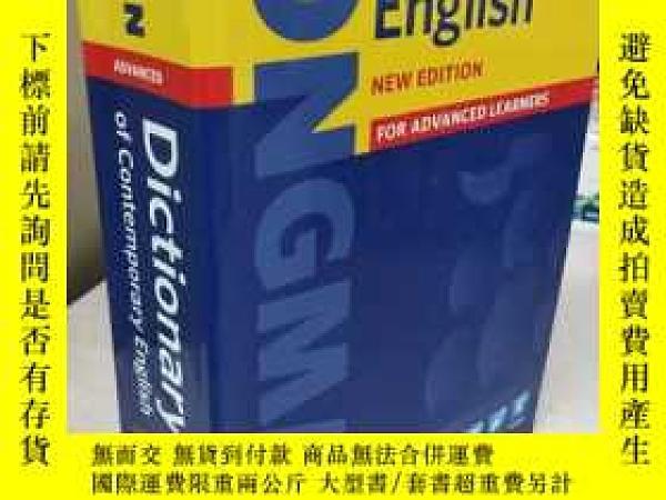 二手書博民逛書店Longman罕見Dictionary of Contemporary English 5th Edition 【