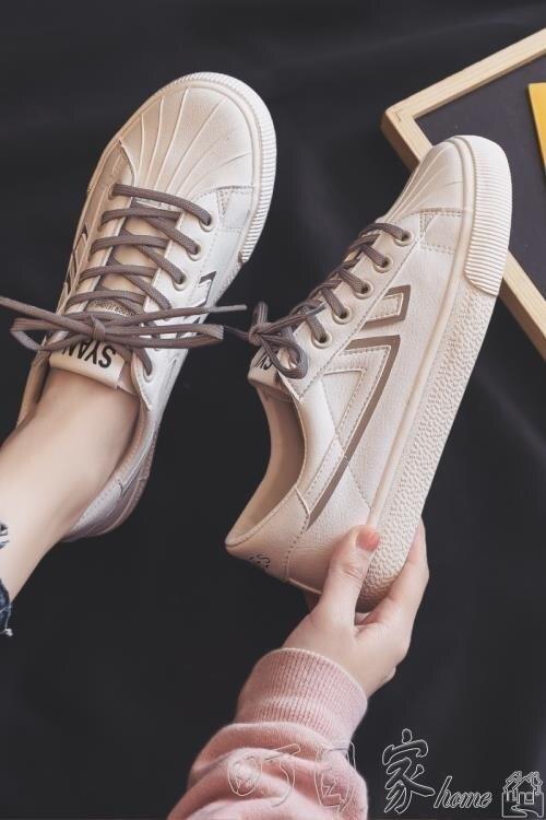 帆布鞋 小白鞋帆布鞋女學生板鞋女鞋子女街拍貝殼鞋女XTHQ9726SUPER 全館特惠9折