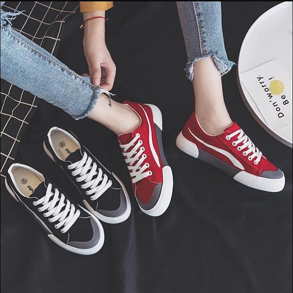 布鞋 2020秋季新款帆布鞋女百搭潮鞋低幫學生休閒布鞋黑色板鞋