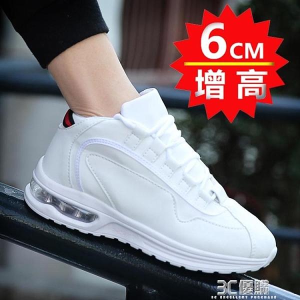 增高鞋 男鞋子潮鞋白鞋內增高10cm男士小白鞋運動休閒鞋夏季百搭夏天透氣 -完美