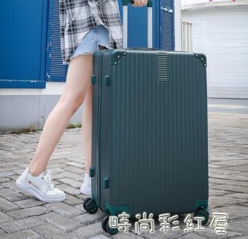 網紅旅行箱ins潮女30超大容量學生旅行密碼拉桿皮箱男萬向輪32寸MBS