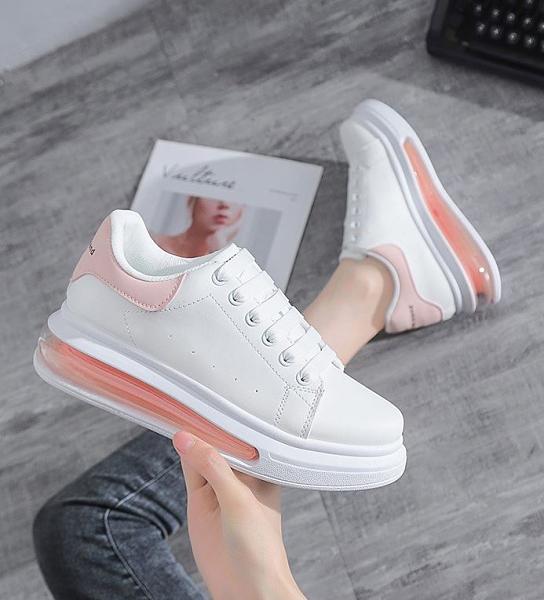 X-INGCHI 女款白底粉色氣墊休閒鞋-NO.X0336