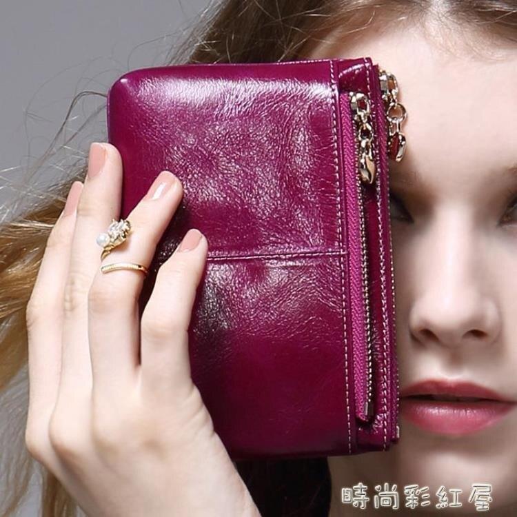KIMO 新款小眾設計包春夏女真皮小錢包 短款學生拉鏈手包拿鑰匙包