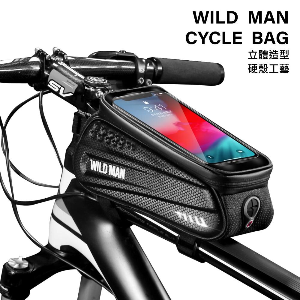 WILD MAN EVA 硬殼自行車包 腳踏車上管包 自行車上管包 自行車包 單車包 小馬鞍包 宙斯健身網