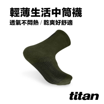 Titan太肯 5雙輕薄生活中筒襪_軍綠