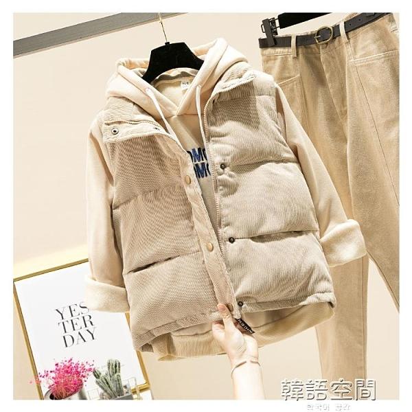 2020新款羽絨棉馬甲女短款韓版燈芯絨馬夾坎肩背心學生面包服外套-完美