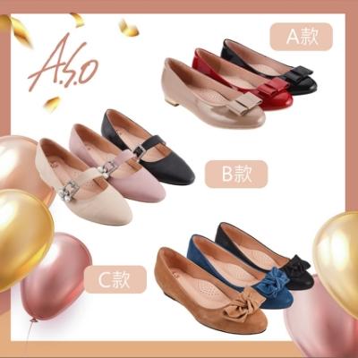 【A.S.O 】雙12輕甜浪漫舞曲系列-低跟鞋/娃娃鞋/包鞋(3款任選)