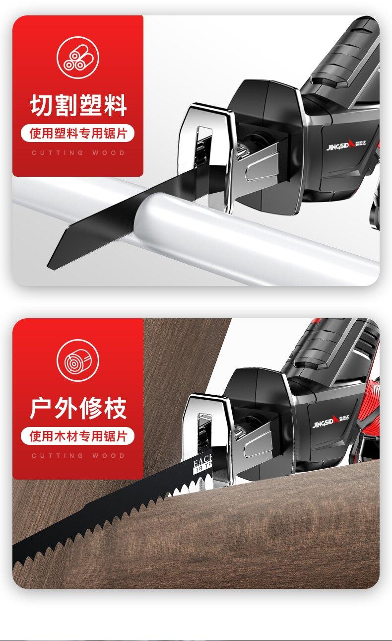 手電電鋸家用充電式小型戶外手持電動鋸子萬能伐木鋰電馬刀往復鋸