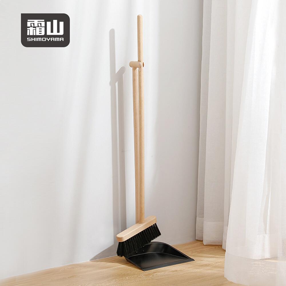 日本霜山北歐風天然實木長柄軟毛掃把&鐵製畚斗套組