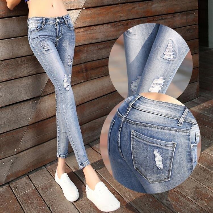 牛仔褲女 破洞牛仔褲女年夏裝夏季新款潮韓版彈力緊身小腳九分牛 尚品衣櫥新品