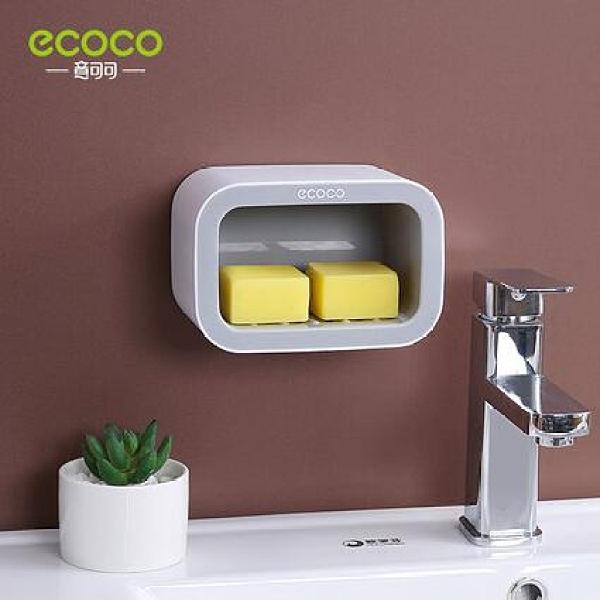 肥皂盒 肥皂盒創意瀝水衛生間吸盤壁掛式免打孔學生宿舍用多層香皂置物架【快速出貨八折搶購】