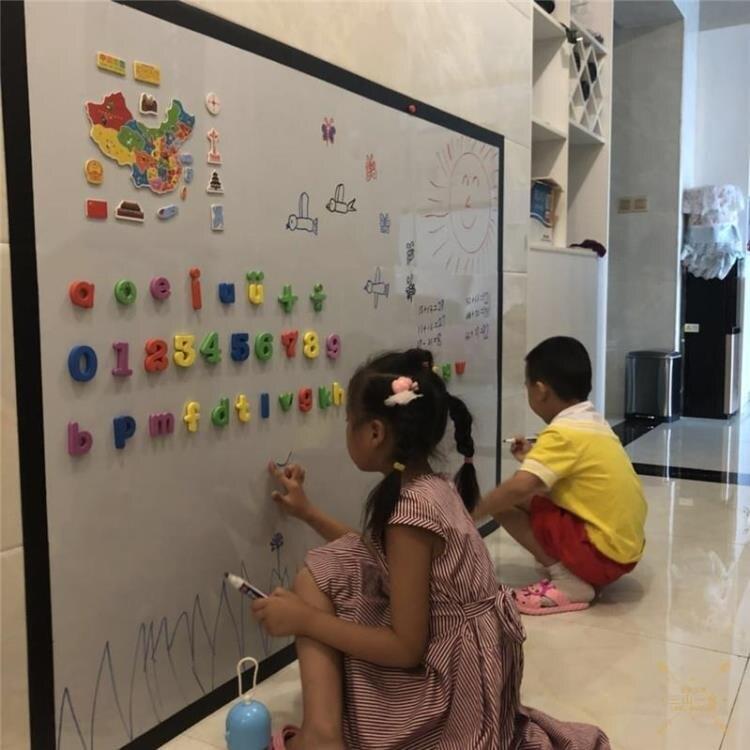 軟白板 墻貼加厚雙層自粘磁性軟白板墻貼幼兒園兒童涂鴉繪畫辦公教學培訓小白板可移-限時特價