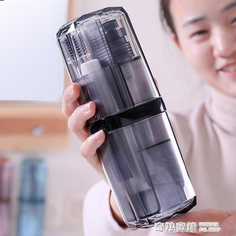 旅行裝洗護套裝旅游用品便攜式洗漱杯收納包洗漱包男士出差分裝瓶