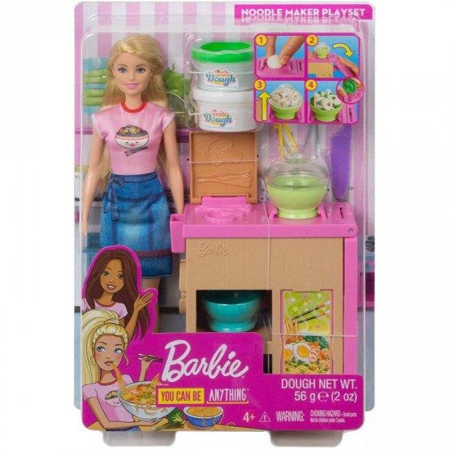 《MATTEL》芭比 洋娃娃  芭比小屋(附娃娃) 東喬精品百貨