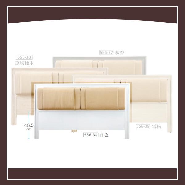 5尺溫莎床片(布)-白色 21102556034
