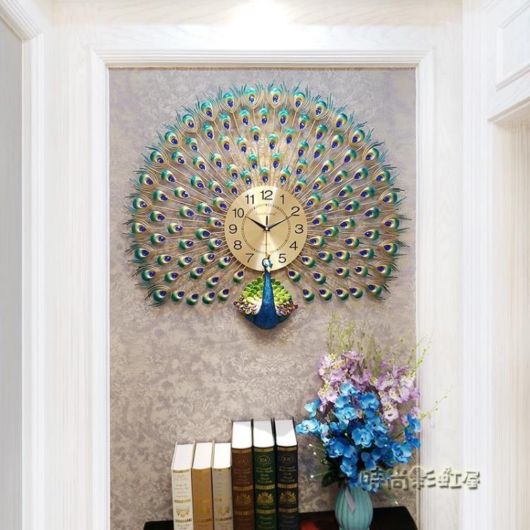 戀妝 孔雀掛鐘客廳歐式鐘錶創意壁掛家用掛錶靜音電子鐘裝飾時鐘MBS「雙12」
