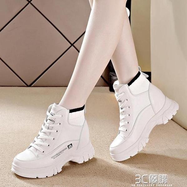 內增高馬丁靴短靴女顯瘦2020年秋季新款女鞋靴子休閒防水春秋單靴 3C優購