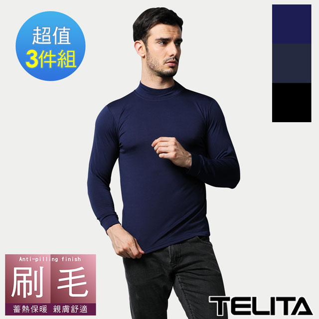 【TELITA】裡起毛內刷毛保暖長袖高領衫3入組
