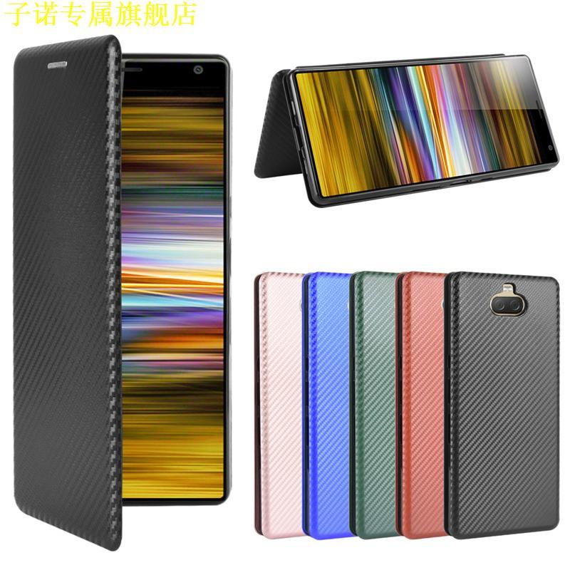翻蓋手機套 索尼Sony Xperia XZ3 L4 10II 1II 10Plus保護套Xperia1 ACE防摔保護