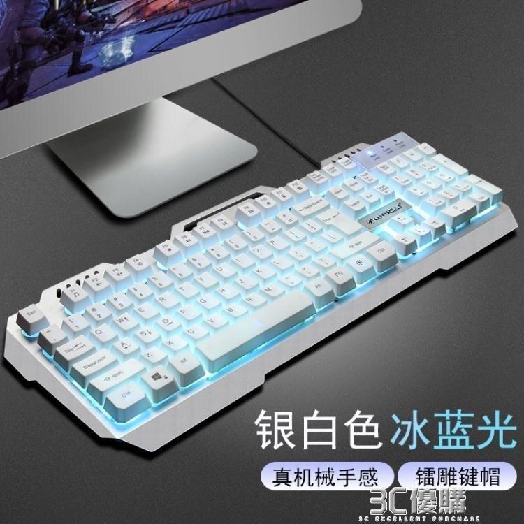 筆電鍵盤 烽火狼K12金屬USB有線發光標準鍵盤機械手感背光標準鍵盤懸浮式 HM
