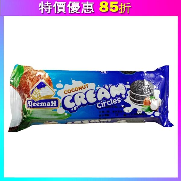 利歐椰子風味餅乾(68g/條)*2條 【合迷雅好物超級商城】