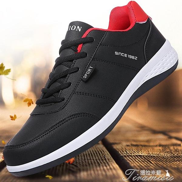 男士皮鞋 新款男鞋秋季男士休閑皮鞋商務運動鞋潮學生百搭耐磨跑步鞋子 新年禮物