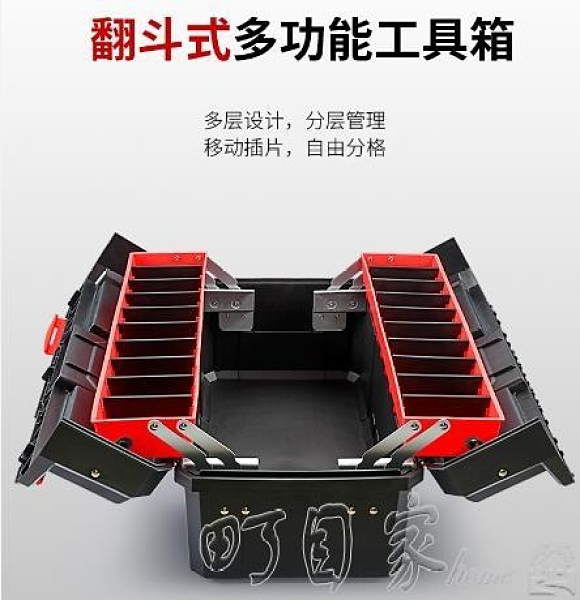 工具箱 大號三層折疊工具箱家用多功能手提式維修五金收納盒電工工業級大 新年特惠