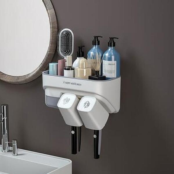 牙刷架 牙刷置物架衛生間刷牙杯漱口杯免打孔多功能吸壁掛式牙缸牙具套裝【快速出貨八折優惠】
