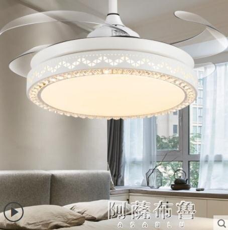 吊燈扇 北歐簡約餐廳吊扇燈 隱形風扇燈客廳臥室家用現代帶電風扇的吊燈 交換禮物