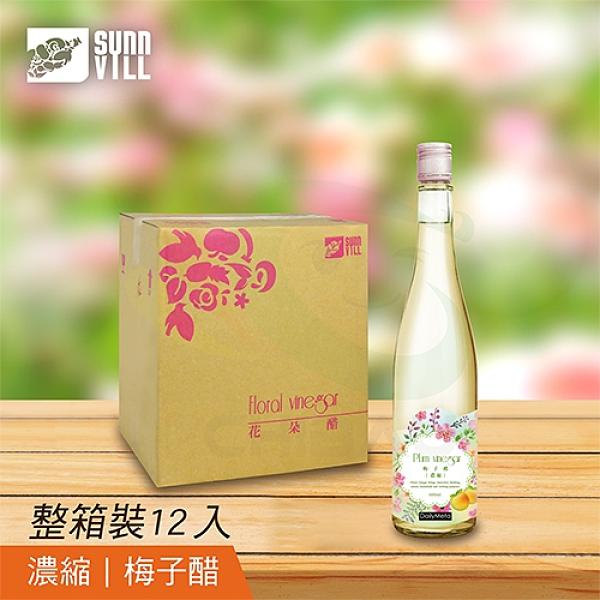 【漆寶】《花果椿妝》濃縮-梅子醋600ml(整箱裝/12入)