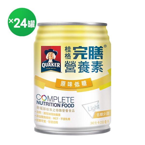 桂格完膳原味低糖(箱)250mlX24罐
