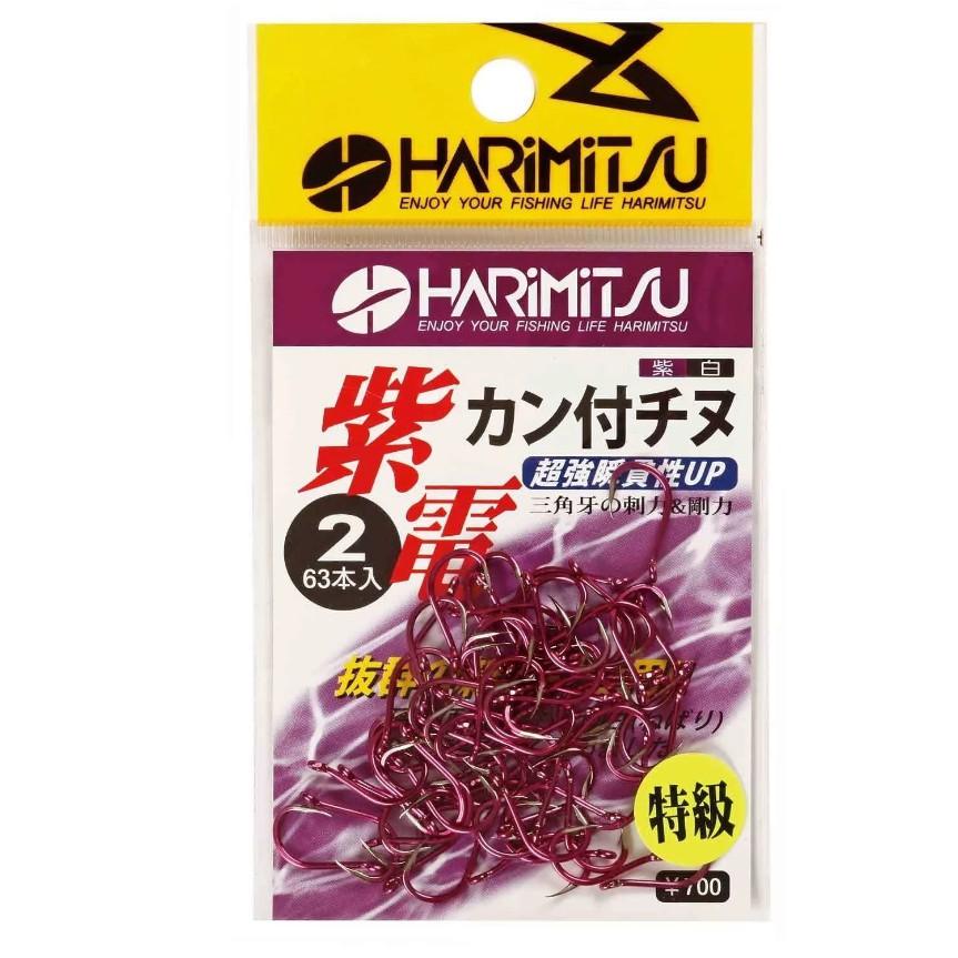【獵漁人】HARIMITSU 泉宏 紫電管付チヌ 千又魚鉤 (淡紫色)