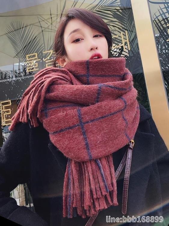 圍巾 圍巾女冬季網紅款韓版百搭圍脖女加厚保暖針織粗毛線長款格子披肩