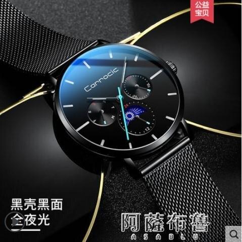 手錶 新款手錶男士全自動機械錶韓版簡約潮流運動石英電子學生男錶 交換禮物