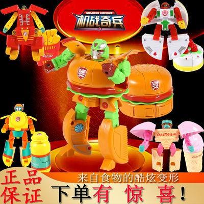 變形機器人漢堡薯條食物益智兒童男女孩金剛玩具生日蛋糕禮盒套裝