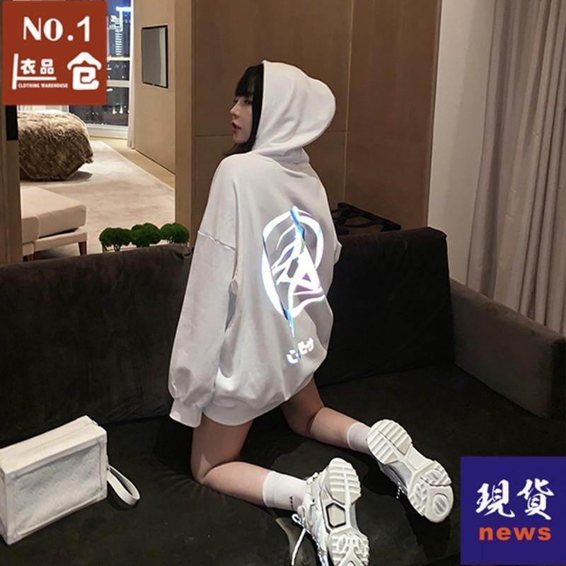 美少女戰士反光衛衣女秋冬季加絨加厚學生韓版潮寬鬆ins上衣外套