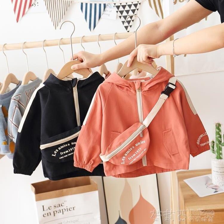 男童外套春秋裝2020新款韓版女寶寶2洋氣風衣潮兒童帥氣夾克上衣3 雙十二全館85折