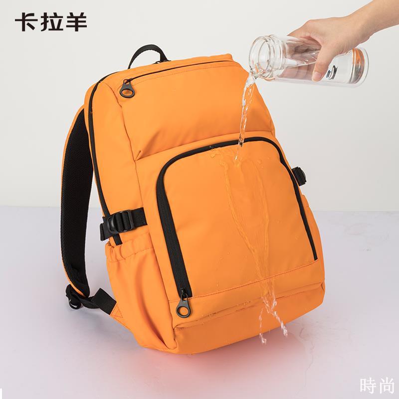 【熱賣】卡拉羊雙肩包女中學生書包新款時尚男初中生高中生大容量休閑背包