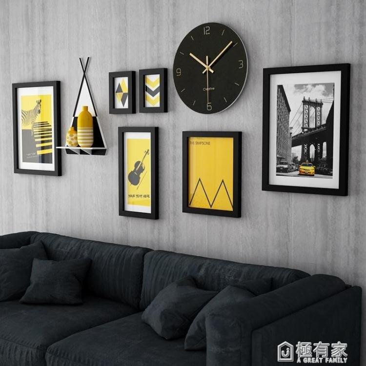 照片墻裝飾免打孔簡約現代客餐廳背景相片墻組合北歐創意掛墻相框