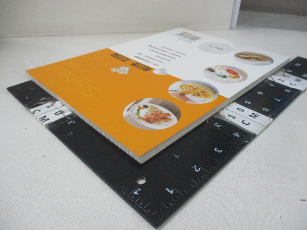 【書寶二手書T9/餐飲_EGB】喝豆漿.吃豆腐_曹麗娟
