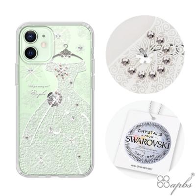 apbs iPhone 12 mini 5.4吋輕薄軍規防摔施華彩鑽手機殼-禮服奢華版