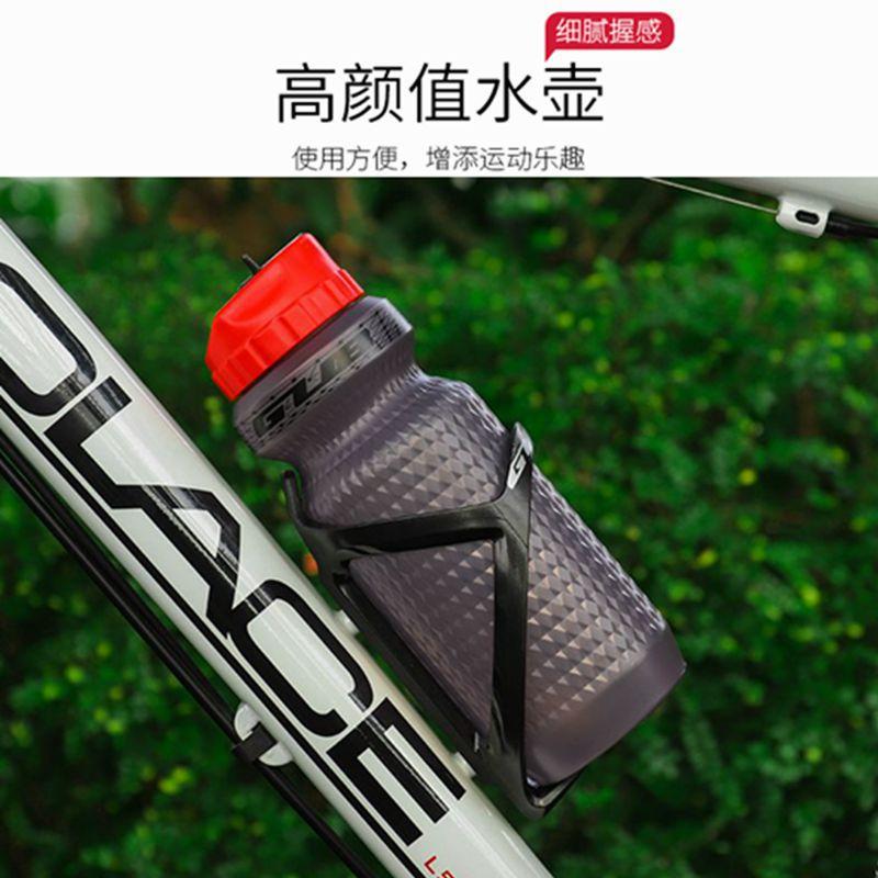 GUB 戶外騎行運動智能騎行水壺 腳踏車自行車山地公路車運動水杯防漏無異味