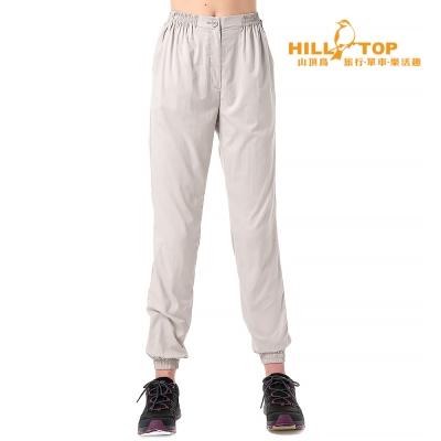 【hilltop山頂鳥】女款吸濕排汗抗UV輕量彈性長褲S07FF1塵灰