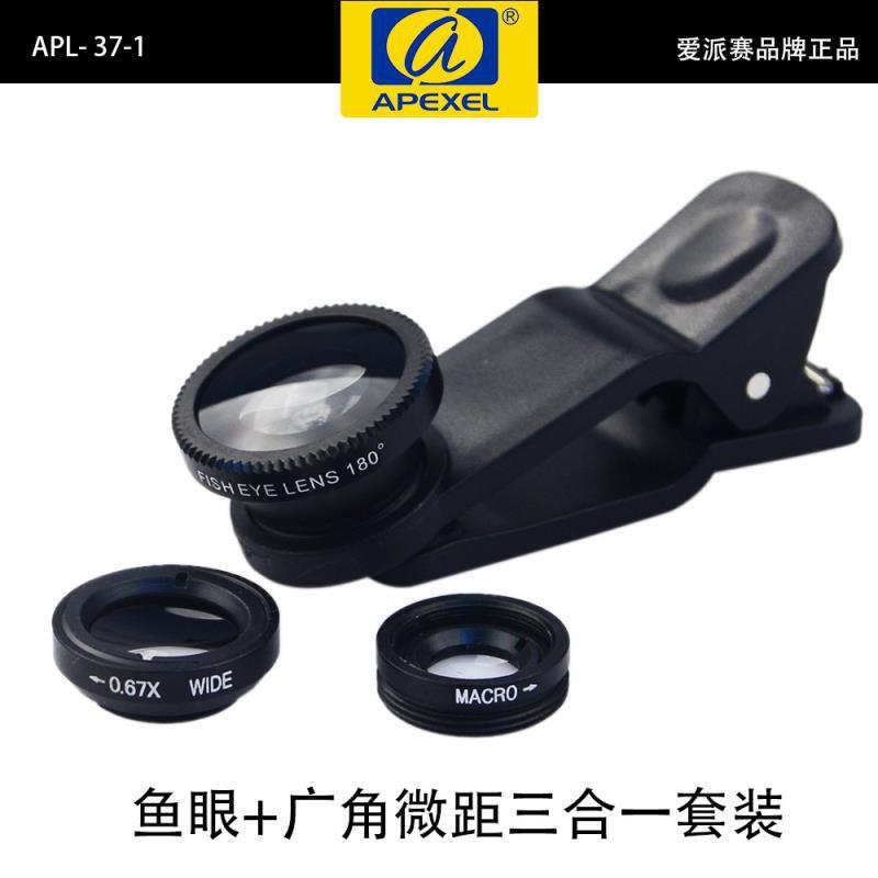 B&W❀手機鏡頭套裝禮品專供魚眼廣角微距三合一通用外置攝像頭廠家直銷