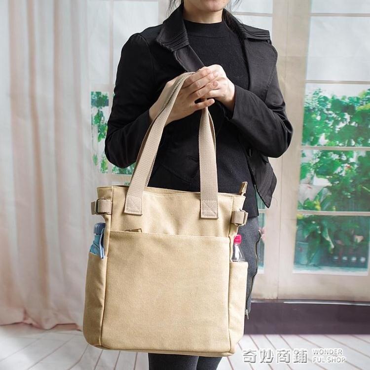 新款女包帆布包單肩包男女包包日系方包多袋布包布藝休閒上班挎包