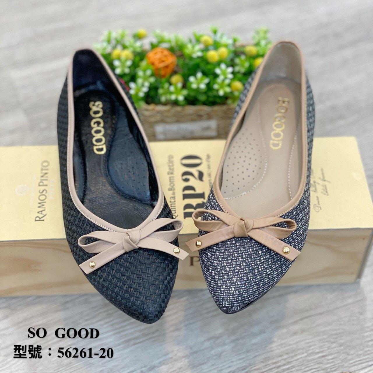 台灣手工流行時尚舒適淑女鞋真皮女鞋娃娃鞋樂福鞋通勤鞋低跟鞋56261-20