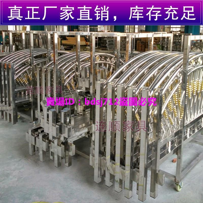 【新款】不銹鋼床 鐵藝床1.8米1.5米單雙人床歐式現代簡約出租房鋼架床304