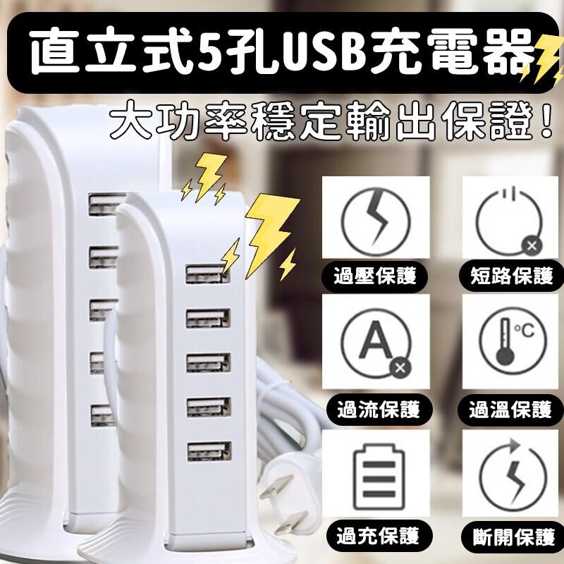 usb多孔快充插座智能散熱多重保護